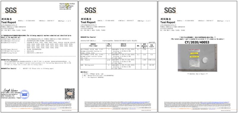 轉轉杯原料檢驗資料SGS